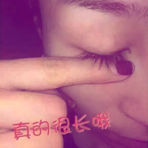 孕睫术操作步骤视频