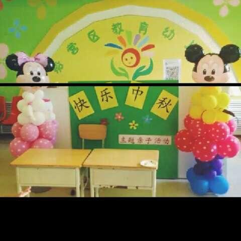 幼儿园快乐中秋-主题亲子活动-制作月饼