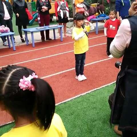 女儿幼儿园秋季运动会